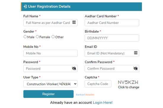 Construction-Worker-Registration-Form-enirmanbocw.gujarat.gov.in