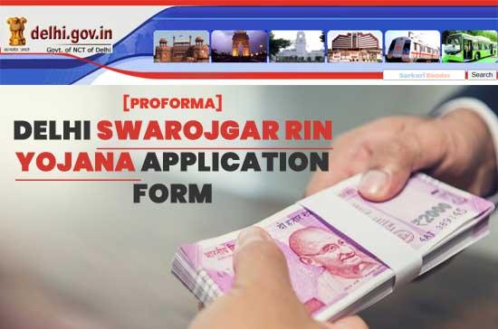 Delhi-Swarojgar-Rin-Yojana-Application-Form
