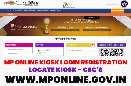 MP-Online-KIOSK-Login-Registration-www.mponline.gov.in