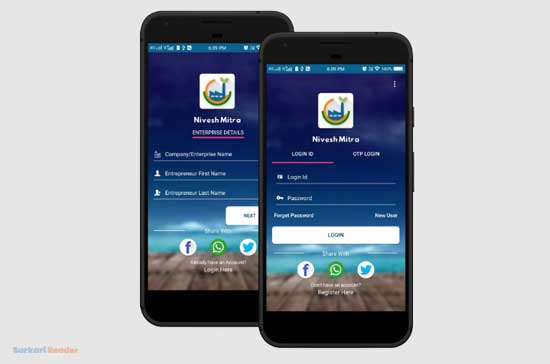 Nivesh-Mitra-Android-Mobile-App-Download