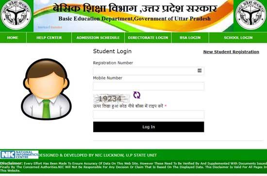 RTE-UP-Admission-Student-Login