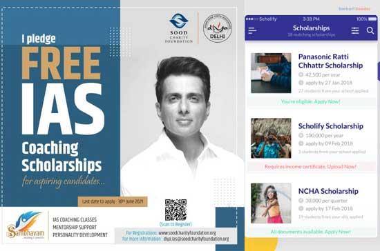 Sonu-Sood-Free-IAS-UPSC-Coaching-Scholarship