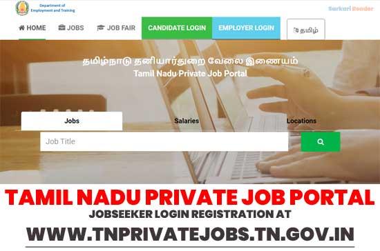 Tamil-Nadu-Private-Job-Portal-Jobseeker-Login-Registration