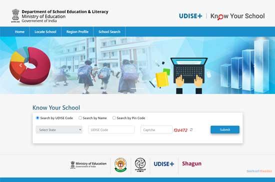 UDISE+-Know-Your-School