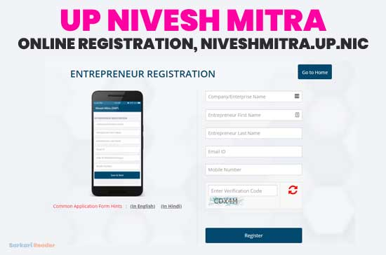 UP-Nivesh-Mitra-niveshmitra.up.nic.in