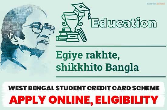 West-Bengal-Student-Credit-Card-Scheme