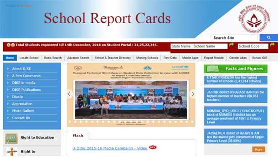 schoolreportcards-SRC-New