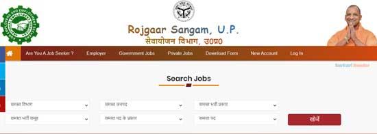 sewayojan.up.nic.in-Search-Jobs