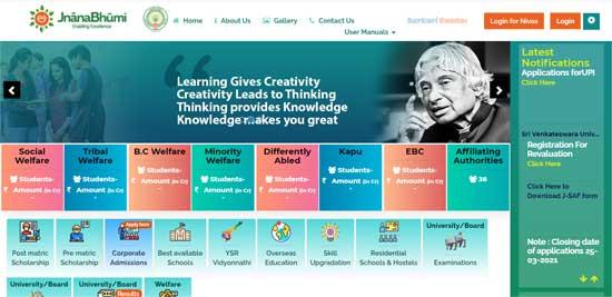 Jnanabhumi-Scholarship-Portal-Official-Website