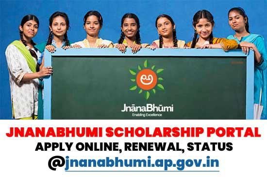 jnanabhumi-ap-gov-in-portal-online-admission