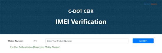 C-DOT-CEIR-IMEI-Verification
