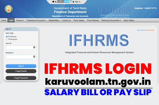 IFHRMS-Login-karuvoolam.tn.gov.in-Salary-Bill-or-Pay-Slip