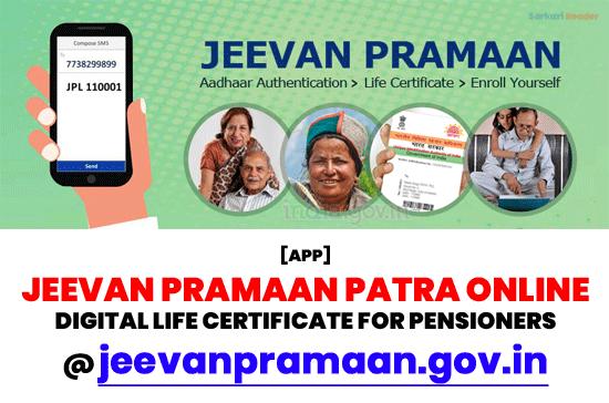 Jeevan-Pramaan-Patra-online