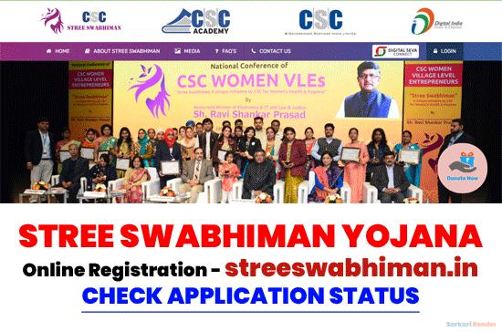 Stree-Swabhiman-Yojana-Online-Registration