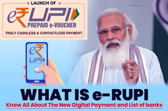 What-is-e-RUPI-New-Digital-Payment-and-List-of-banks