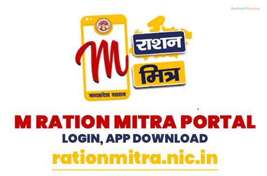 m-ration-mitra-patrata-parchi-download