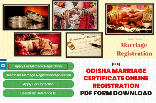Odisha-Marriage-Certificate-Online-Registration