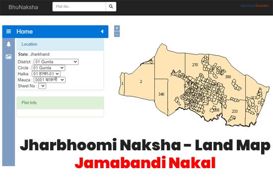jharbhoomi-naksha-Jharkhand-Bhu-Naksha