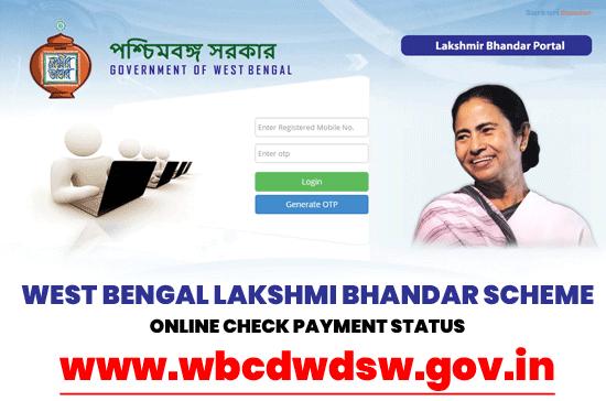lakshmi-bhandar-online-apply-wbcdwdsw.gov.in