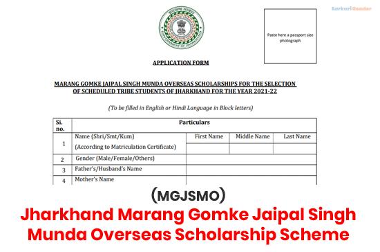 marang-gomke-jaipal-singh-munda-scholarship-pdf