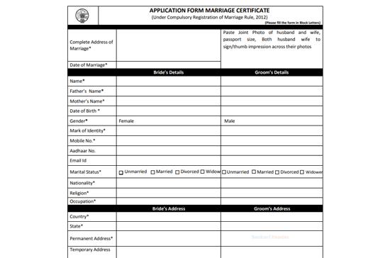 marriage-certificate-form-odisha-pdf-download