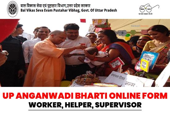 ICDS-UP-Anganwadi-Bharti-Online-Form