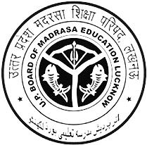 UP Madarsa Board Result 2020 ,UP Board Result 2020
