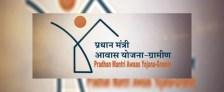 Pradhan Mantri Awas Yojana Gramin (PMAY-G) Registration 2020 at pmayg.nic.in