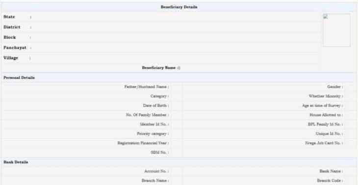 IAY PMAYG Beneficiary Details