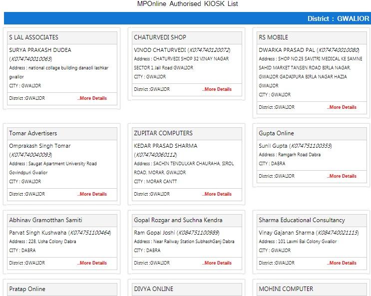 MP Online Kiosk List - Locate Kiosks in Indore, Bhopal