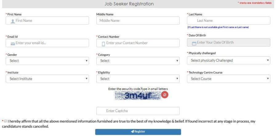 MSME Sampark Placement Portal - Online Registration for Job