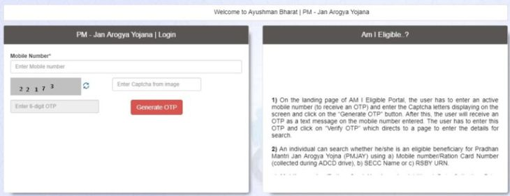 PM Jan Arogya Yojana Name Search