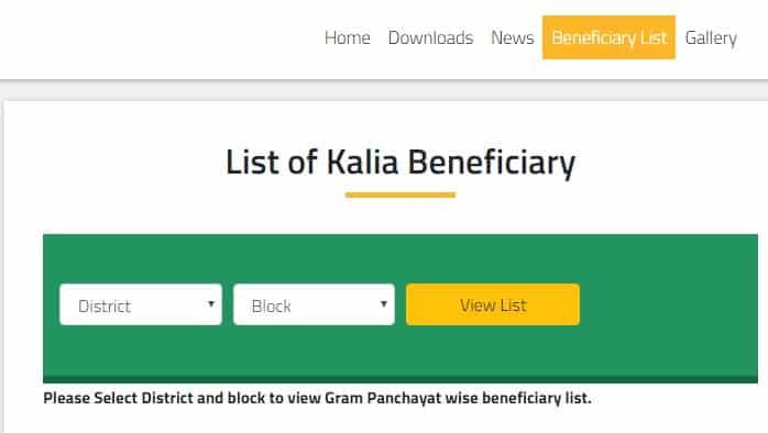 kalia co in - Odisha KALIA Scheme List of Beneficiaries Download (2019)
