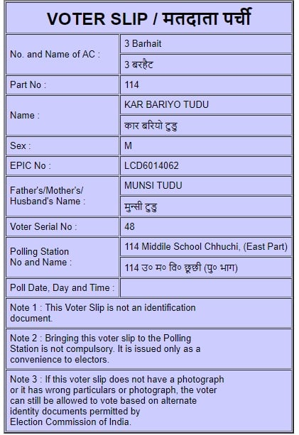 Jharkhand Name in Voter Slip Matdata Parchi