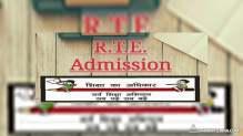 RTE Rajasthan Admission 2020-21 Online Registration – Apply @ rte.raj.nic.in