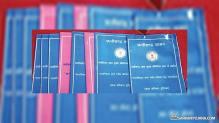 छत्तीसगढ़ राशन कार्ड 2019 (एपीएल/बीपीएल/एएवाई) हेतु अप्लाई / ऑनलाइन आवेदन पत्र PDF फॉर्म डाउनलोड