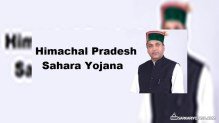HP Sahara Yojana – Rs. 2,000 / Month to Poor Patients for Health Treatment