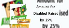 Telangana Kalyana Lakshmi Amount Raised by 25% for Disabled Women