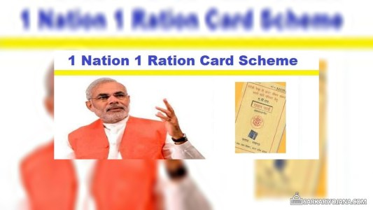 1 Nation 1 Ration Card Scheme – Inter State Portability in 4 States