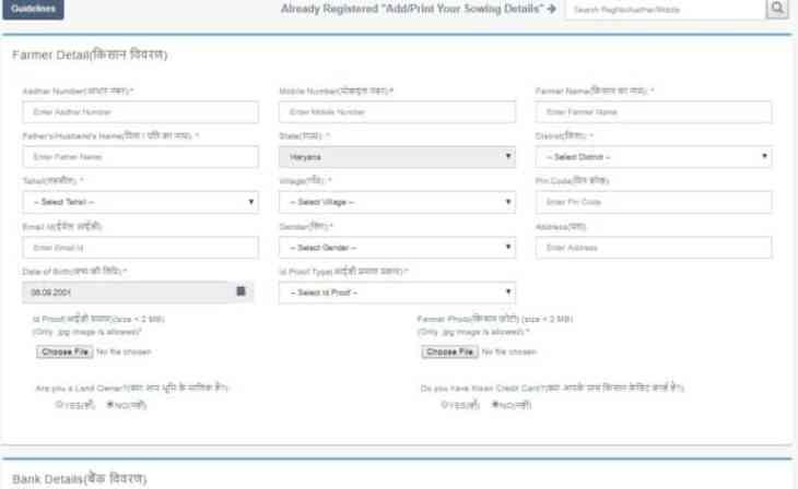 Haryana Ekharid Farmer Registration Form Online