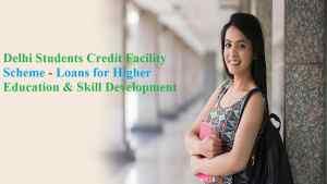 दिल्ली उच्च शिक्षा, स्किल डेवलपमेंट के लिए छात्रों को 10 लाख तक का बिना गारंटी लोन