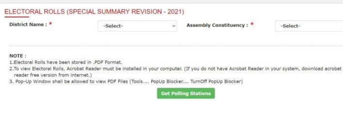 सियोलंगाना मतदाता सूची एसएसआर