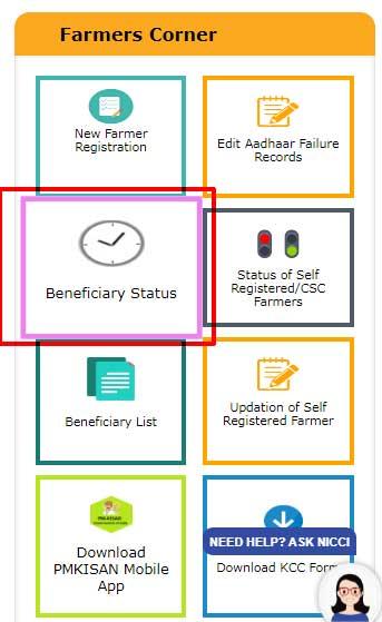 PM Kisan status 2021  | Pm kisan beneficiary List | PM Kisan Samman Nidhi Yojana Form in Gujarat |  PM Kisan Samman NIdhi
