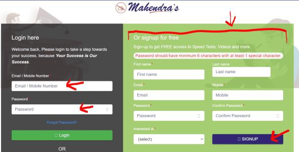 Mahendra Guru ST Portal