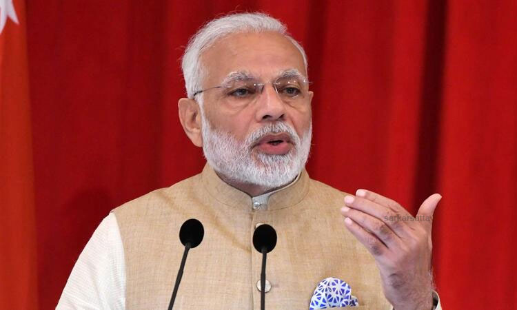 working hours pf salary may change from april 1 know what is modi government plan