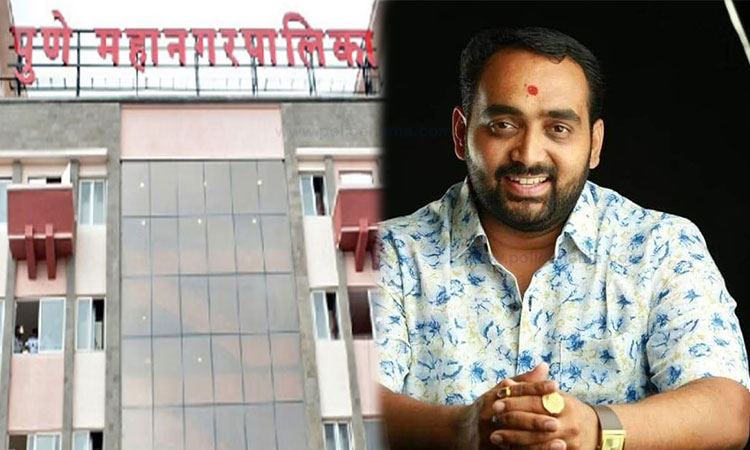 Pune Corporation   Shiv Sena's Nilesh Girme alleges embezzlement of Rs 3 crore in NMC, says - file charges