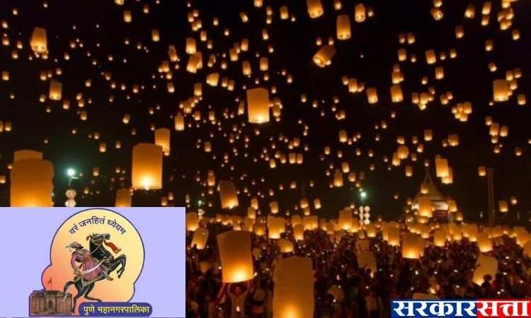 Pune Corporation   Will Diwali Pahat events be allowed in Pune? Municipal administration says ...