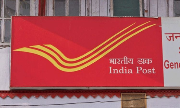 Post Office Schemes   by saving rs 150 per day you can create a fund of up to 15 lakhs invest in this scheme of post office