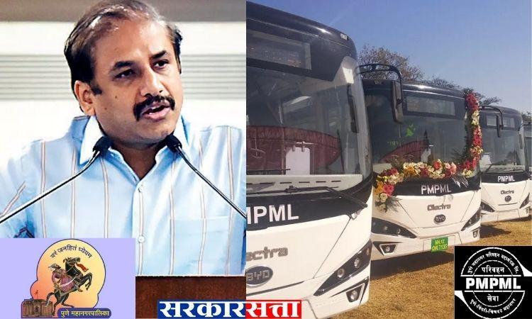 PMPML's fleet will soon have 350 new e-buses - Vikram Kumar, Pune Municipal Commissioner