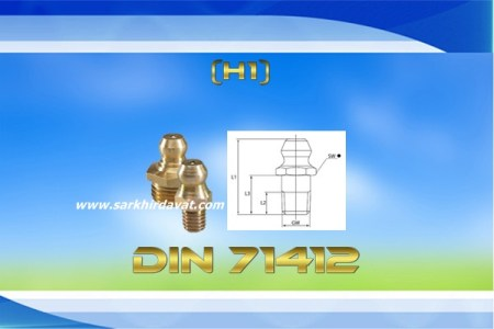 Gresörlük 71412
